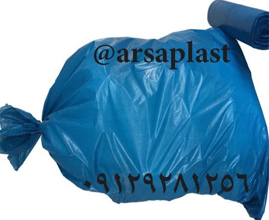 کیسه پلاستیکی زباله