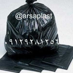 فروش کیسه زباله عمده